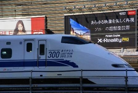 300kei2.JPG
