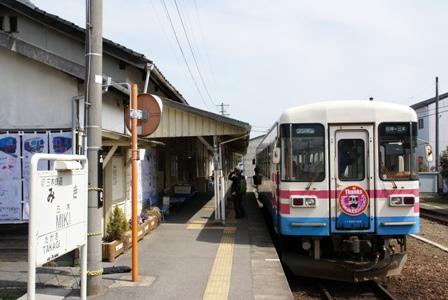 三木1.JPG
