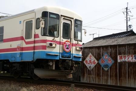 三木2.JPG