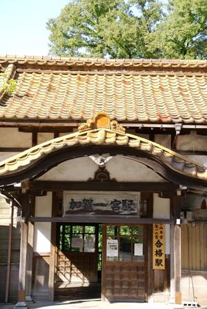 加賀一宮1.JPG