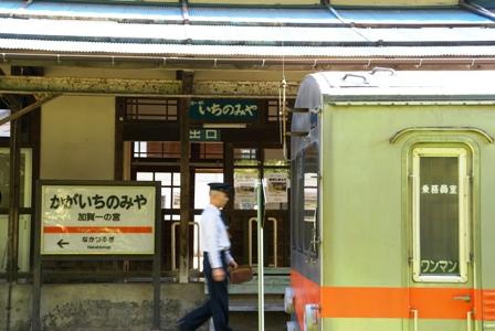 加賀一宮2.JPG