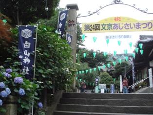 白山神社1.JPG