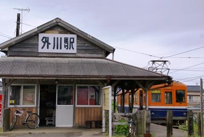 銚電1.JPG