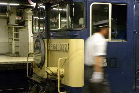 aki-yama1.jpg