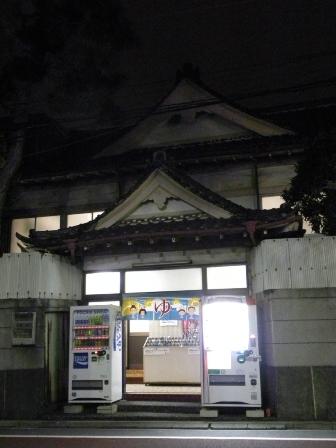 asahiyu1.jpg