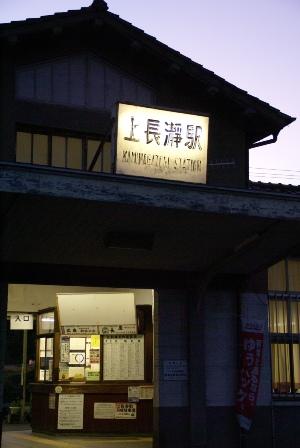 chichibu5.JPG