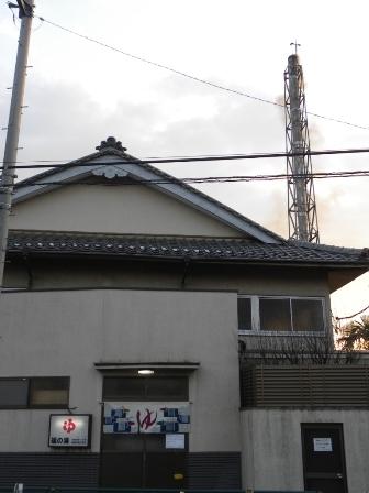 fukunoyu1.jpg