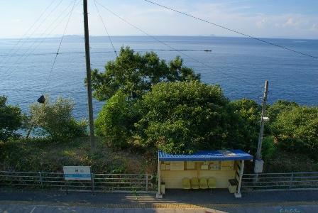 hiroshima&ehime 10.JPG