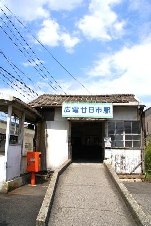 hiroshima&ehime 9.JPG