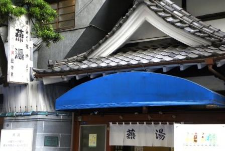 kashiyama4.jpg