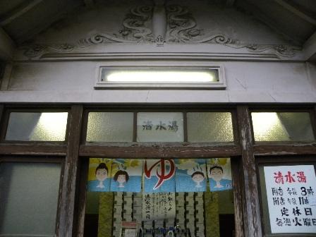 shimizuyu2.jpg