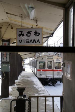 towada4.JPG