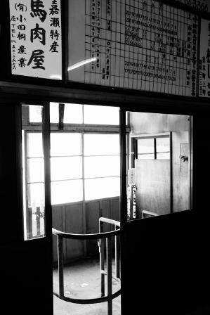 tsugarub7 (299x448).jpg