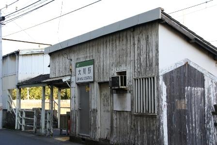 tsurumi1.JPG