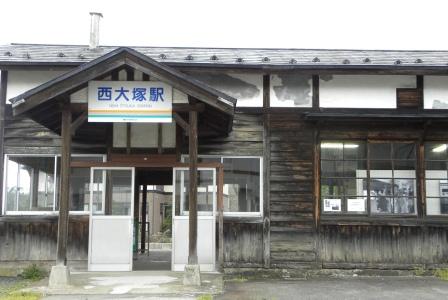 yamagata tate2.jpg